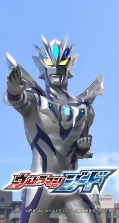 Ultraman Zero Beyond Ultraman Tiga, Ultra Series, Cosmic Art, Creature Feature, Girls Life, Kamen Rider, Godzilla, Ranger, Concept Art