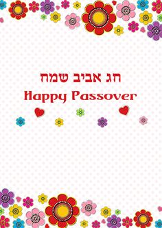 Free Printable Passover cards at: http://www.my-free-printable-cards.com/printable-passover-cards.html