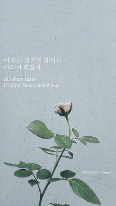 New wallpaper quotes songs lyrics album ideas Korean Song Lyrics, Bts Lyric, K Pop, Korean Phrases, Korean Words, Frases Tumblr, K Quotes, Lyric Quotes, Song Lyrics Wallpaper