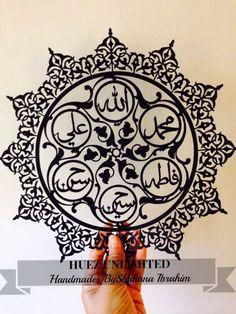 Ahlul Bayt  / Panjtan-Contemporary Islamic by HuezUnlimited