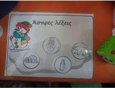 M ερικά από τα χειμωνιάτικα παιχνίδια που παίξαμε αυτές τις μέρες. Ένα επιτραπέζιο , που ακολουθώντας το τα παιδιά βρίσκουν τις λέξεις π...