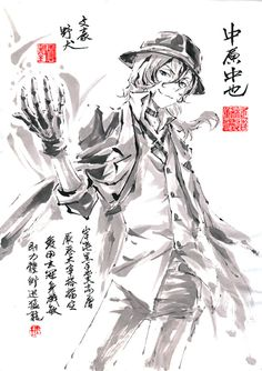 Browse Bungou Stray Dogs collected by Manuel Gatica and make your own Anime album. Stray Dogs Anime, Bongou Stray Dogs, Manga Anime, Manga Art, Killua, Chuuya Nakahara, Satsuriku No Tenshi, Rurouni Kenshin, Another Anime