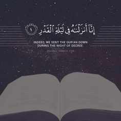 Verses from The Noble Qur'an