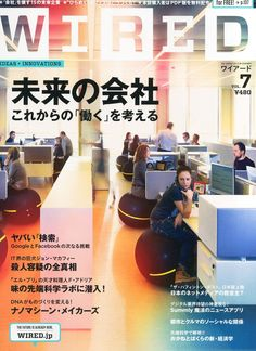 Amazon.co.jp: WIRED VOL.7 GQ JAPAN.2013年4月号増刊: 本