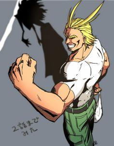 Boku no Hero Academia    All Might