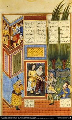 """Zal y Rudabeh"", tomado del ""Shahname"" ed. ""Rashida"" del gran poeta iraní, ""Ferdowsi"". (2)"