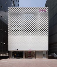 WGNB 1 is part of architecture - WGNB Photograph by Yongjoon Choi Parametric Architecture, Brick Architecture, Parametric Design, Architecture Details, Chinese Architecture, Architecture Office, Futuristic Architecture, Retail Facade, Shop Facade