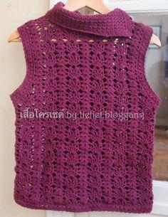Crochet: OPENWORK VEST WITH COLLAR