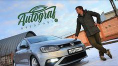Volkswagen Polo GT  Шпорт за недорого  Autograf