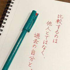 今年一番大切にしたいこと。 #肝に銘じる #言葉 #名言 #書 #書道 #硬筆 #ボールペン #ボールペン字 #手書き #手書きツイート #手書きpost #手書きツイートしてる人と仲良くなりたい #美文字 #美文字になりたい #calligraphy #japanesecalligraphy