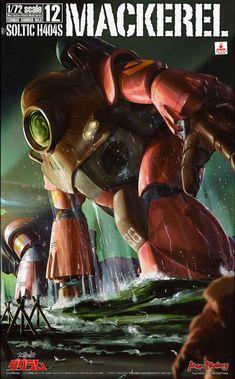 Mackerel, Aquatic battle mobile suit, from Dougram. Big Robots, Japanese Robot, Combat Armor, Super Robot, Gundam Model, Mobile Suit, Plastic Models, Box Art, Atlantis