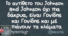 Johnson And Johnson, Kai