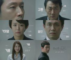 [Video] First teaser video released for the #kdrama 'Beautiful Mind'