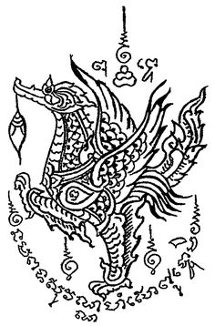 sak yant golden swan - Поиск в Google