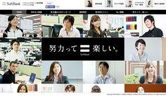 recruit-softbank