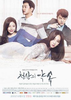 Heaven's Promise (천상의 약속) [2016] Korean - Starring: Lee Yu Ri, Seo Jun Young, Song Jong Ho, Park Ha Na, Yoon Bok In, Lee Jong Won, Kim Hye Ri, Kim Do Yeon, Yu Ju Sang, Oh Yeong Sil & Lee Yeon Soo