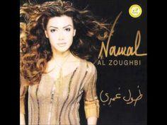▶ نوال الزغبي - كم ليلة / Nawal Al Zoghbi - Kam Leila -