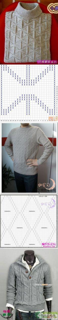 Узоры для мужских свитеров и жилеток.