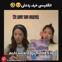 Best Funny Videos, Cute Funny Baby Videos, Funny Videos For Kids, Funny Short Videos, Bts Dance Practice, Black Pink Dance Practice, Black Pink Songs, Black Pink Kpop, Diy Fashion Photography