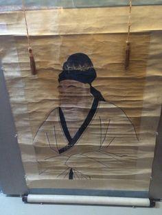 우암 송시열의 초상화 #서울역사박물관