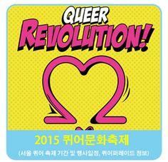 """朴시장의 엇나간 동성애 애착 - 염성덕 2015.06.06 박 시장은 아름다운재단 상임이사 시절부터 동성애단체를 두루 지원했다. 그는 지난해 미국 언론과 인터뷰에서 """"동성애자의 권리에 대해 찬성한다. 그러나 한국에서는 개신교가 매우 강하다. 이는 정치인에게 쉽지 않은 문제다""""고 말했다. 마치 자신은 양식 있는 정치인인데 개신교가 발목을 잡아 매우 어려운 처지에 있다는 듯한 뉘앙스를 풍기는 발언이다. http://m.blog.naver.com/tttrust1/220381997612"""
