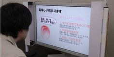 Tokyo smelling-screen demo lets scents go virtual Futuristic Technology, Science And Technology, Augmented Reality, Virtual Reality, Machine Vision, Holography, Speech Recognition, Future Trends, Technology