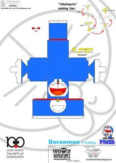 Boxes-Header Workshop: Daisuki~ Doraemon~ O(__''__)o