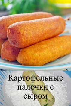 Sweet Potato, Potatoes, Vegetables, Recipes, Food, Potato, Recipies, Essen, Vegetable Recipes
