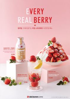 Sweet coffee launches three new strawberry menus for spring Drink Menu, Dessert Drinks, Food And Drink, Tea Drinks, Food Graphic Design, Food Menu Design, Cafe Posters, Food Posters, Starbucks