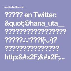 """ゆみりん✿ en Twitter: """"@hana_uta__  なんもだよ~お仕事頑張ってね♡♡ファイティン♪♪グッ!(•̀ᴗ•́)و ̑̑ こっちおいで~ポーズです(笑) http://t.co/KTGqr5QqMp"""""""