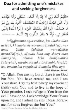— End Go Back to the Dua Page Read more: Make this Ramadan Different (and better) Making Dua for something 'sinful'? Quran recitation of Surah An-Nahl by Duaa Islam, Islam Hadith, Allah Islam, Alhamdulillah, Islam Muslim, Islam Quran, Forgiveness Islam, Islamic Prayer, Islamic Teachings
