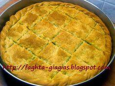 Πίτα με βλήτα (βλητόπιτα) - Τα φαγητά της γιαγιάς