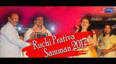 Ruchi Prativa Samman -Saheed Bhawan - 2017
