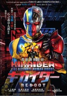 DVD Japanese Live Action Movie 电脑奇侠重启 Kikaider The Ultimate Human Robot Eng Sub