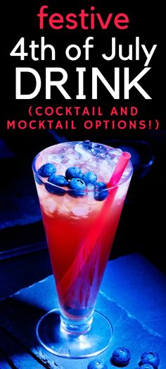 This tasty 4th of July drink is festive and fun for the holiday! You can make this as a July 4th cocktail or as a kid-friendly drink too.