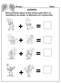 Worksheets, Maths, Crafts, Carnival, Note Cards, Manualidades, Literacy Centers, Handmade Crafts, Craft