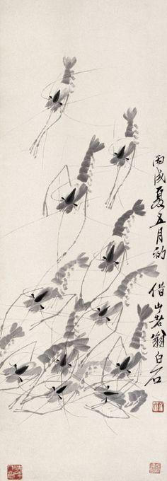 Qi Baishi - past artists
