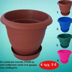 Garden Pots, Planter Pots, Garden Planters