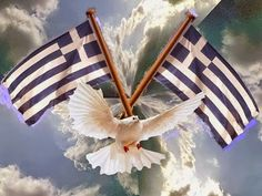 The Secret Real Truth Greek Flag, Greek Beauty, Greek And Roman Mythology, Greek History, Greek Culture, My Prince Charming, Archaeological Site, Travel Maps, Bird