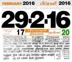 Tamil Calendar For The Day   Tamil Daily Calendar