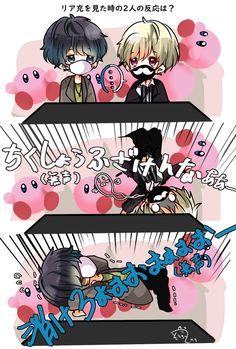 Neko Boy, Me Too Meme, Vocaloid, Rain, Fan Art, Anime, Cute, Pictures, Twitter