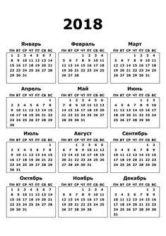 calendar 2018 calendar ideas project life bullet journal organisation getting organized