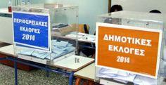αλεπού του Ολύμπου: Η ακτινογραφία των υποψηφίων στις 13 Περιφέρειες –...