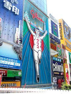 Neon signs in Dotonbori, Osaka, Japan 道頓堀のグリコネオン
