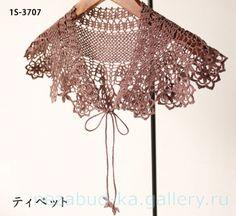 Gallery.ru / Фото #17 - Воротнички - nezabud-ka Crochet Woman, Love Crochet, Thread Crochet, Crochet Scarves, Crochet Shawl, Crochet Clothes, Crochet Collar, Crochet Jacket, Crochet Capas