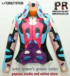 exclusive leather jacket 0