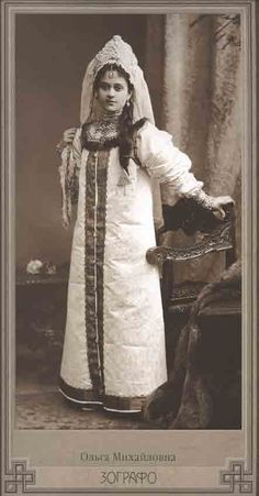 The beautiful Olga Mikhailovna Zografo was born in 1875; she disappeared in 1917 during the Revolution and was never seen again by her family.  Her fate remains unknown.  She is shown here as a very young-looking twenty-eight year old in her Ball costume of a boyarishnya.