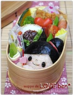 Love bento, so cute Bento Box Lunch For Kids, Cute Bento Boxes, Lunch Box, Bento Kids, Bento Lunchbox, Bento Food, Bento Kawaii, Japanese Food Art, Cute Food