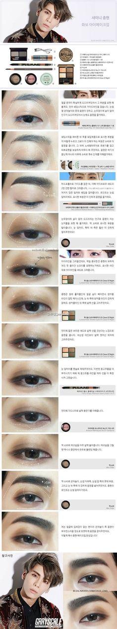 SHINEE JONGHYUN Korean kpop idol makeup tutorial (cr:coco_cho_.blog.me)