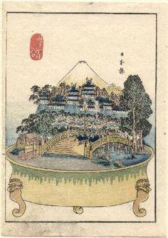 "Yoshishige (active - Pupil of Kuniyoshi) - Ukiyo-e. ""Fifty-three Stations of the Tokaido as Bonsai--Station Nihonbashi"". Circa From the ""Fifty-three Stations of the Tokaido as Bonsai"" (""Tokaido Gojusan-eki Hachiyama Zue""). Bonsai Art, Japanese Painting, Japanese Prints, Japan Art, Art Of Living, Print Artist, Woodblock Print, Indian Art, Vintage World Maps"